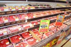 ドンキホーテ石垣島店【店内】 (21)