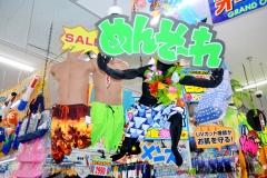 ドンキホーテ石垣島店【店内】 (9)