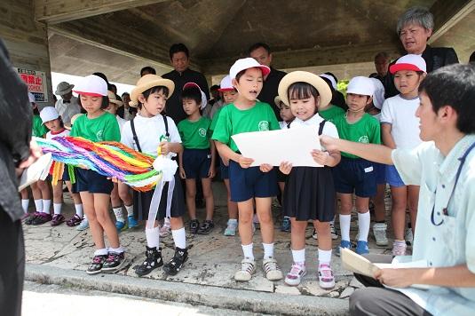 終戦記念日で世界平和の鐘打式