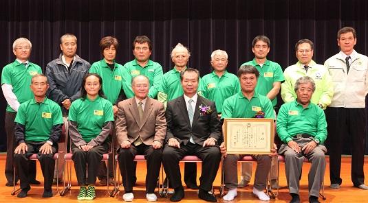 西表島カボチャ生産部会が野菜生産地活動表彰