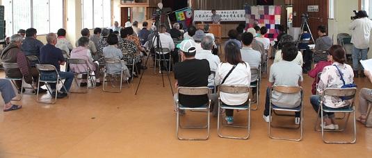 八重山メーデー事件を考える集会開催