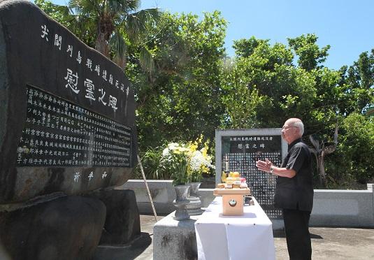 尖閣列島戦時遭難者慰霊祭