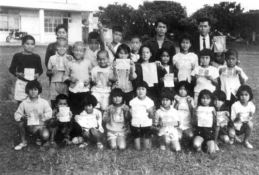 古見小学校の子どもたち