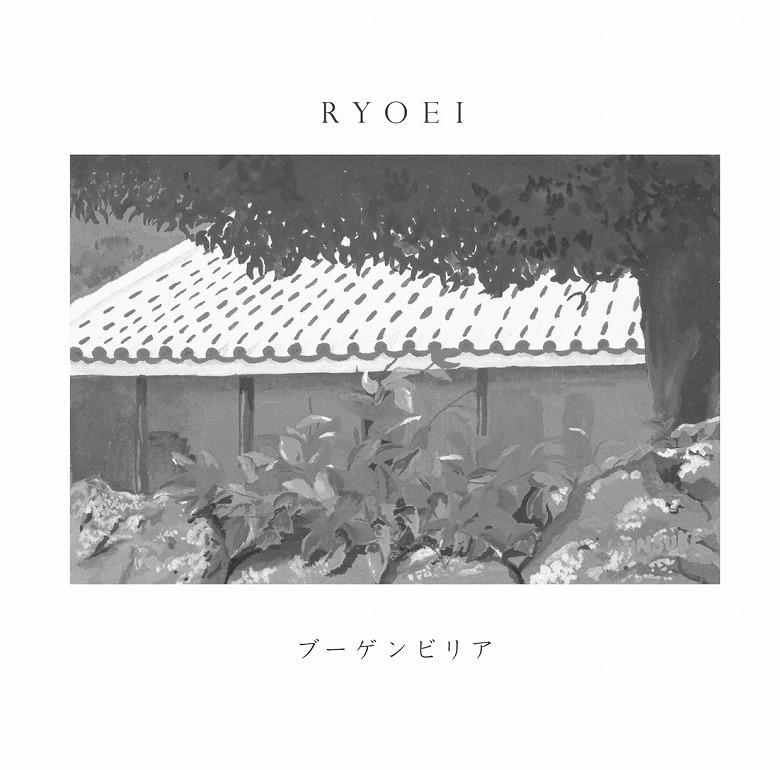 唄者RYOEI