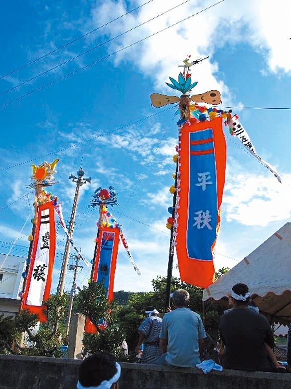 八重山各地域で豊年祭