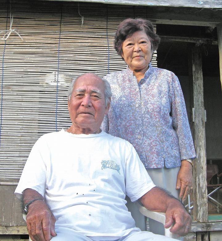 小浜島 友愛クラブのころ 知念 朝念さん(84)