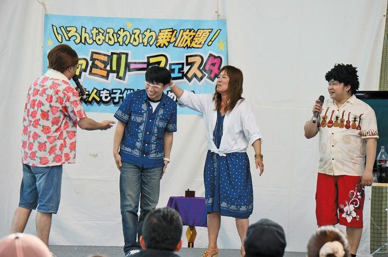 ジャガー横田: ジャガー横田夫妻がトークショー - 話題チャンプルー