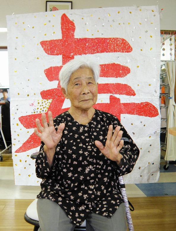 次呂久 ヒデ子さん