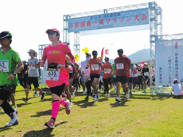 「国境の島を走る」をテーマに与那国島一周マラソン開催