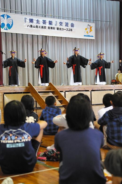 八商工観光コースの生徒が、八島小の児童らに郷土芸能を披露
