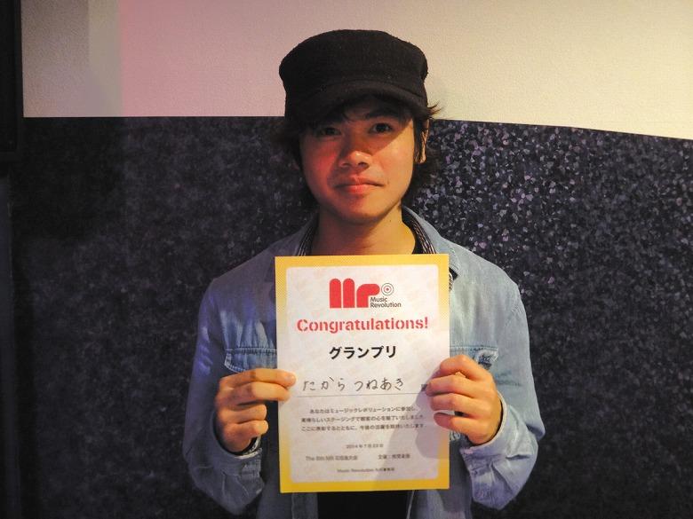 ミュージックレボ石垣島大会 高良常精さんがグランプリ