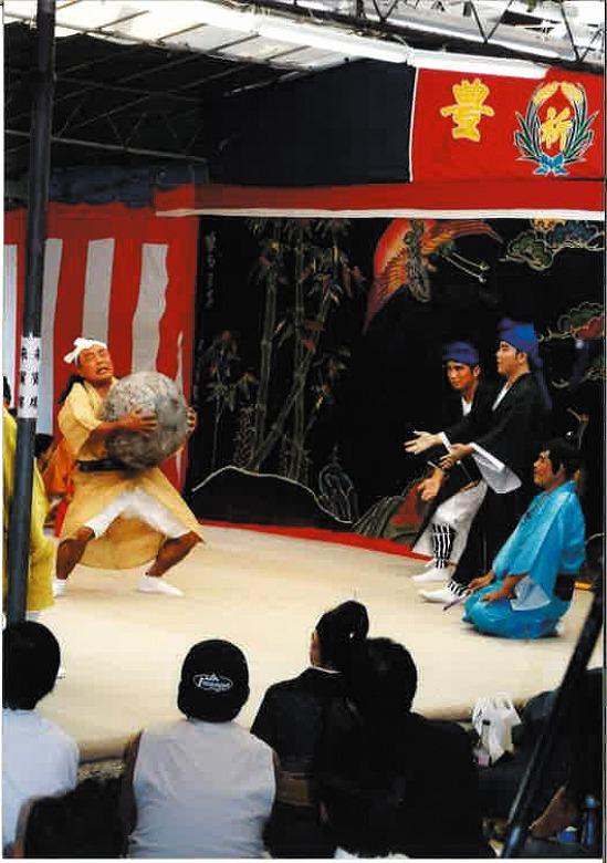 -踊り・狂言・歌・遊び-(16)― -竹富村VS崎枝村-